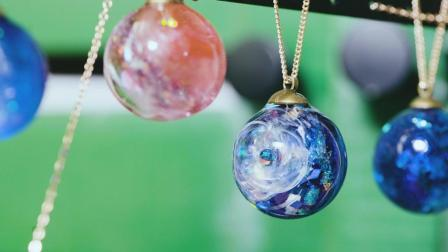 超美的UV胶分层星空球