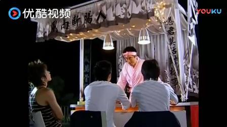 三人饭店吃饭, 老板第一次见就知道名字, 一说名字一个比一个厉害