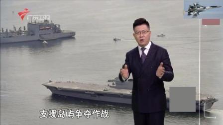 专家: 日本航母向中国示威, 不过这次我们不能忍!