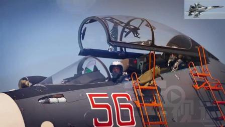 实拍俄军苏30战机飞行表演, 用上矢量发动机就是不一样!