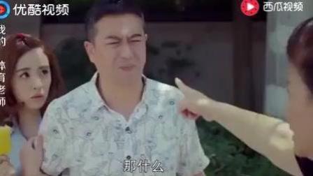 张嘉译与王晓晨卿卿我我被张嘉译母亲撞见, 误以为王晓晨是小三!