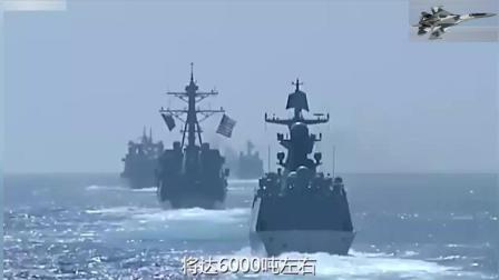 中国055驱逐舰还有个好护卫, 别看他不起眼却是潜艇的天敌!