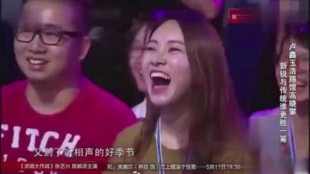 卢鑫玉浩的相声实在是太搞笑了, 包袱足, 完胜岳云鹏的相声, 没毛病
