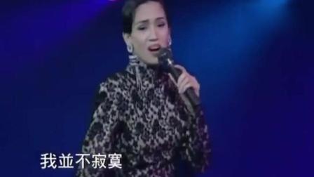 梅艳芳珍贵影像, 临近告别的演唱会: 《亲密爱人》