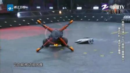 格斗机器人大战: 封锁火线对战食神, 三打一到底谁能获胜, 好激动