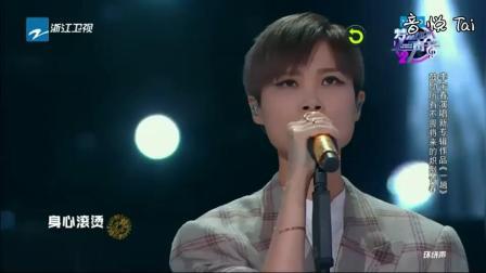 李宇春现场版《一趟》唱得真好听