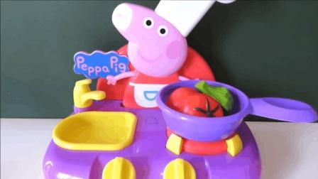 粉红猪小妹厨房玩具 跟小猪佩奇一起学蔬菜的英文