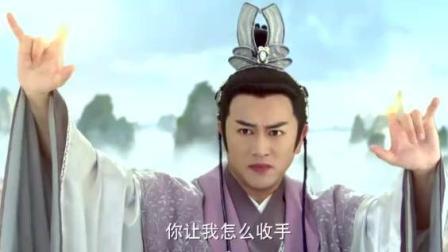 姜子牙和杨戬、哪吒联手才打得过番天印, 这手势是不是666啊!