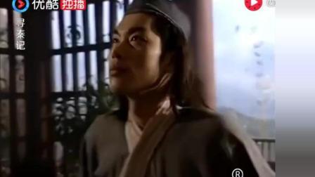 寻秦记: 天下第一剑客连晋, 江华真是老戏骨! 金蛇郎君既视感