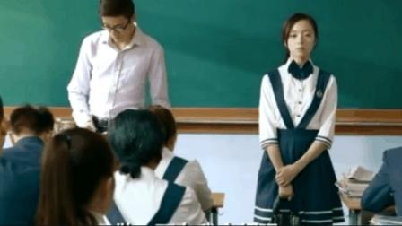 班上转来了一个美女学霸, 美女学霸的自我介绍, 让全班同学都懵了