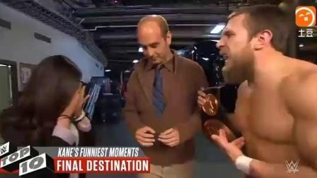 难以说再见, WWE恶魔凯恩十大搞笑时刻!