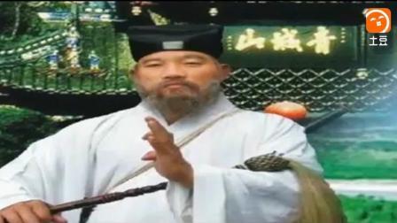 青城派藏龙卧虎, 第一掌门轻松PK泰拳高手, 连泰森都敬畏三分!