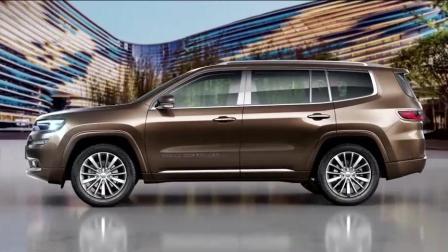抢先看! 国内特供, 3排7座大SUV, 全新Jeep大指挥官亮相发布, 好看吗?