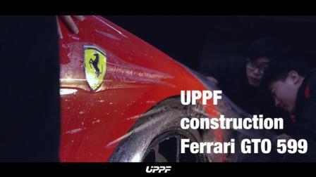 Ferrari GTO 599施工UPPF优帕隐形车衣/漆面保护膜