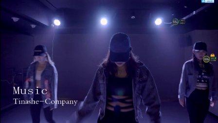【BP爵士舞】Tinashe-company
