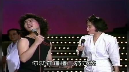 台湾综艺节目猪哥亮-郑进一娶的老婆太辣眼睛了送人人家还不要
