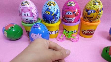 亲子早教益智游戏 亲子游戏奇趣蛋玩具视频33