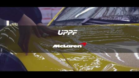 迈凯伦P1施工UPPF优帕隐形车衣/漆面保护膜