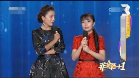 王二妮在中央电视台有后台? 她的八卦为什么这么多