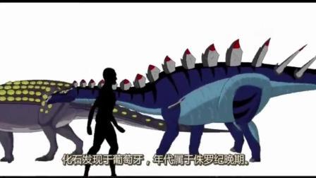 跟人相比, 侏罗纪的恐龙到底有多大? 你想象不到的大!