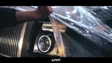 劳斯莱斯幻影敞篷全车施工UPPF优帕漆面保护膜/隐形车衣
