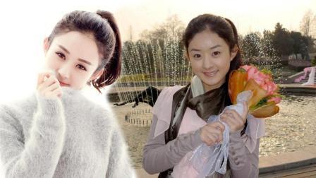 赵丽颖从选秀到现在是这样一步一步变美的 和同龄人相比更像少女