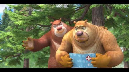 熊出没之探险日记精编版06  阻止他们