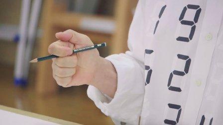 小米·大艺术家 宫岛达男