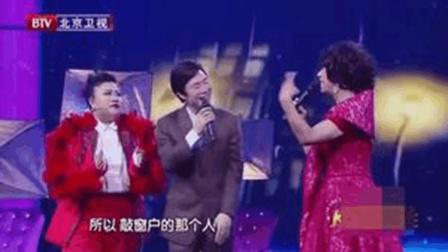 史上最丑蔡琴和费玉清同台小品一出场我就笑抽了搞笑
