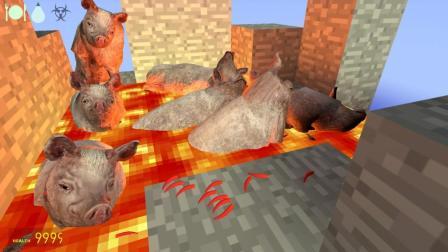 野猪在岩浆里面泡温泉 GMOD沙盒模组