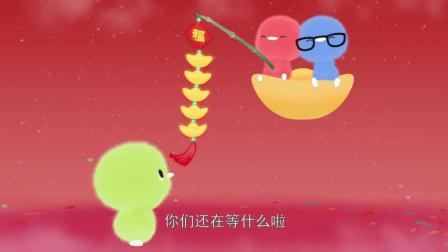 小鸡彩虹贺新春