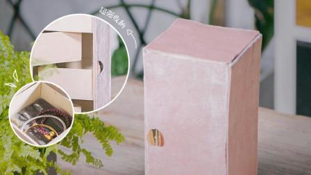 猪猪女孩必备创意首饰盒