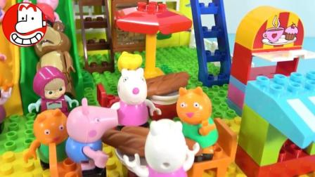 玛莎与熊出没  小猪佩奇乐高玩具 爱闹大叔