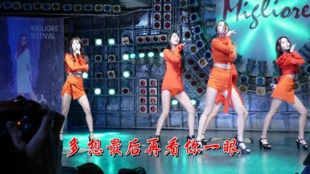2018中文舞曲  王奕心 - 我的唇吻不到我爱的人 (DJ版)