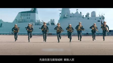 社会超贤哥, 人狠话不多#电影红海行动#春节档最期待这部动作大片