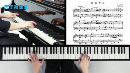 约翰·汤普森现代钢琴教程4