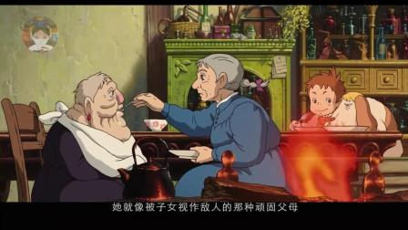 大家爱看额《哈尔移动城堡》, 竟然宫崎骏创作的家庭伦理动画