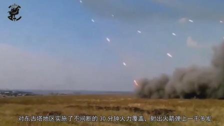 六辆90式火箭炮战场齐射, 欧美媒体: 中国出口火炮威力太猛