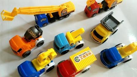 汽车总动员之认识汽车玩具动画视频26