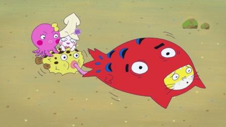 猫鱼 46: 扁平的猫鱼
