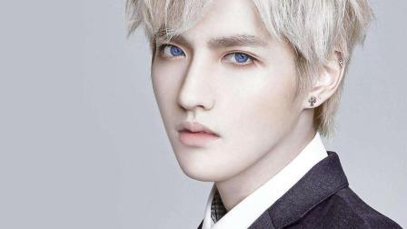 吴亦凡解锁新发型 见过这么可爱的银色狮子头吗?
