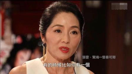 87版《红楼梦》秦可卿的扮演者张蕾, 一反剧中悲剧形象, 生活这么幸福