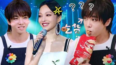 """华晨宇""""佛系""""补位只为吃垮节目组"""