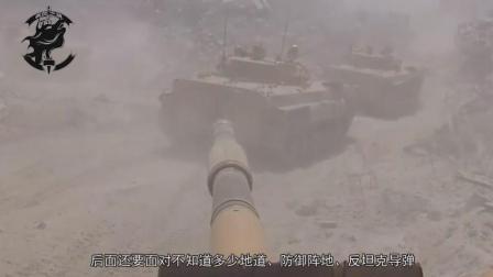 现代战争中国反坦克战术的运用, 让全球改变坦克群作战方法