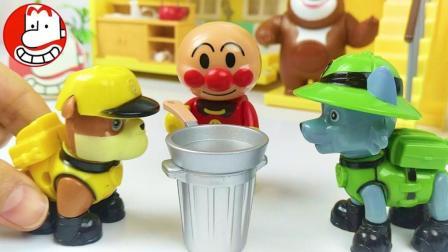 汪汪队立大功面包超人熊熊乐园玩具 爱闹大叔