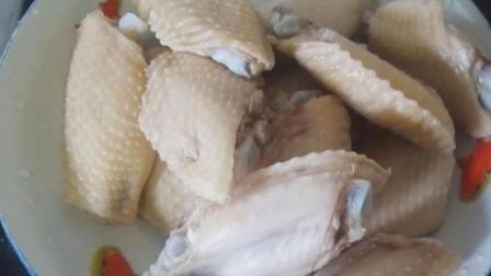 中国舌尖上的美食 美食美味 生活印迹之红烧鸡中翅 好吃不上火的做法