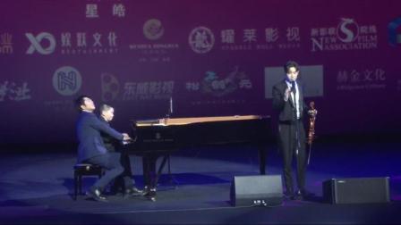 郎朗 Henry刘宪华 带来的现场演奏版《女儿情》