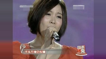 姚贝娜生前最后一次在央视舞台唱歌, 真的是天机算不尽