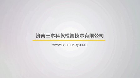 三木科仪-超声波探头(超声波探伤仪探头)