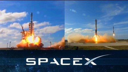10分钟:SpaceX猎鹰重型火箭成功发射回收全过程